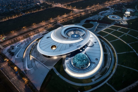 1419 Shanghai Astronomy Museum Arch Exists 1