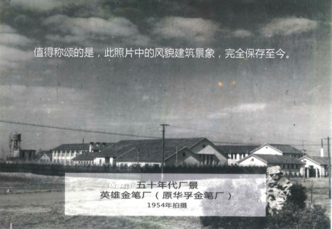 1621 Historic Photo 01