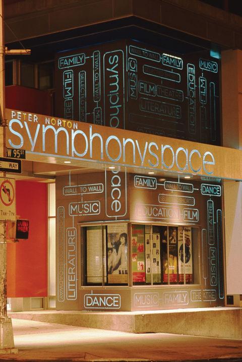 9840 Symphony Space Entry